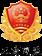 gongshang